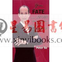 Peter So:Your FATE in 2010 The Year of the Tiger