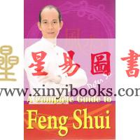 Peter So: A Complete Guide to Feng Shu